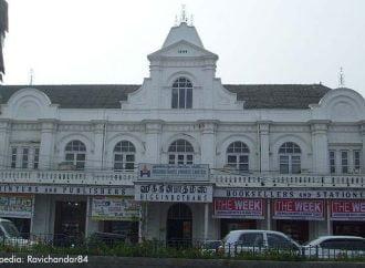New Novel Honors India's Oldest Bookstore, Higginbothams