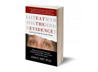 Review: Eat The Evidence: Documenting The Life Of A Suspected Serial Killer