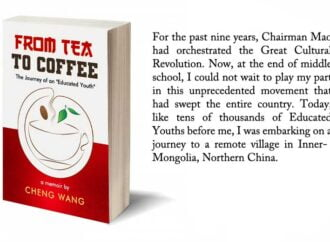 Read An Excerpt: From Tea To Coffee By Cheng Wang